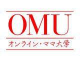 9/25(月)オンライン・オープンキャンパス!