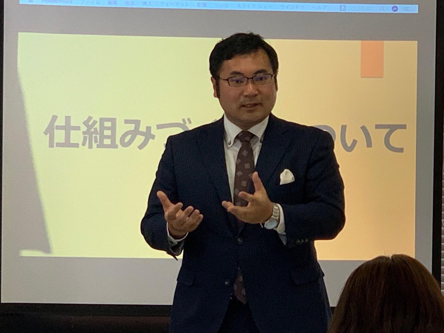 【無料】2019/8/22 ミネラル講座